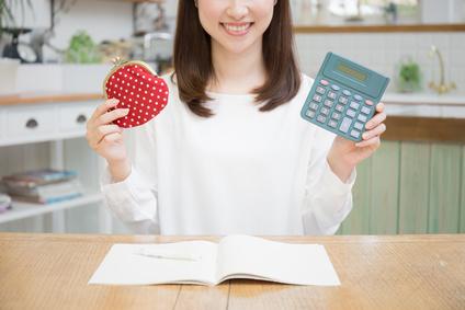bonificacion empleados del hogar